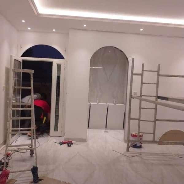 Prefab House Project