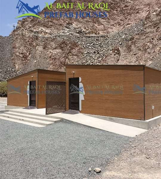 Hatta Kayak - Public Bathrooms